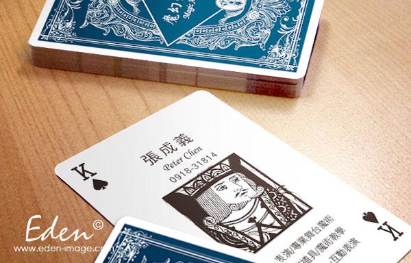 Magiccard