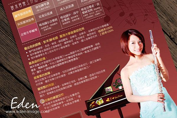 Musicclassroomdm1