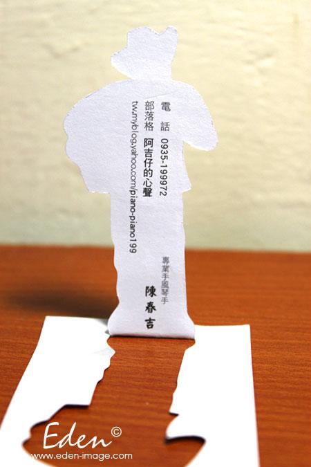 Specialcard1