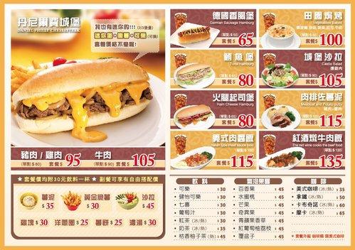 伊登设计-自创品牌-美式汉堡餐厅 /cis设计 / 餐饮logo/ 台北logo设计