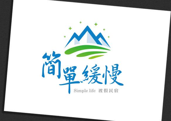 民宿logo設計