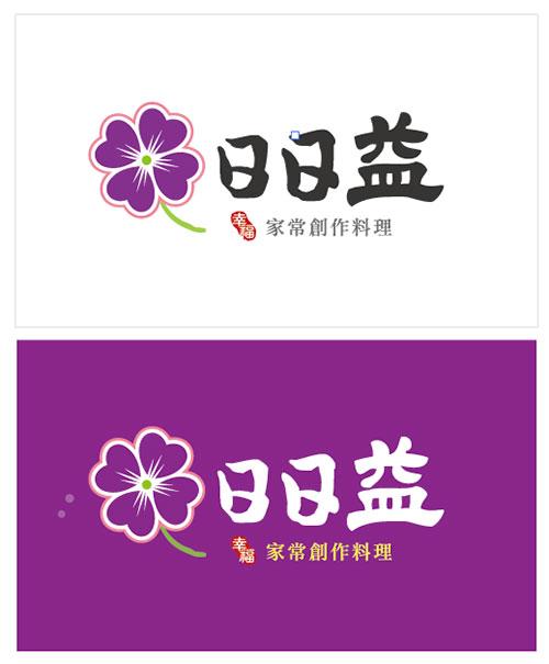 自助餐形象设计,餐饮logo设计,店卡设计,dm设计,影印印刷