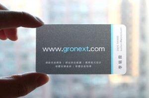 businesscardblue1