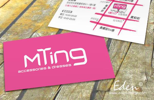 mtingcard