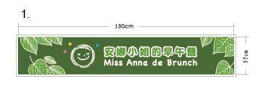 anna-signboard 1