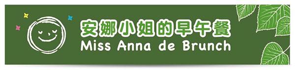 anna-signboard
