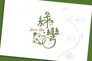 greenbar-1