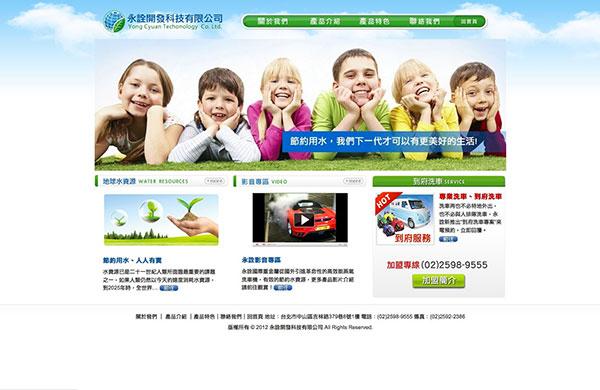 yongcyuan-web3