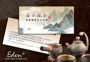 Chinesestyle2222