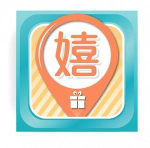App logo設計