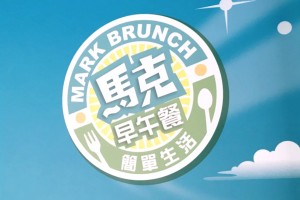 Breakfast-logo