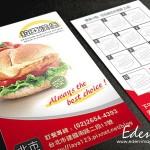 早餐店-集點卡設計