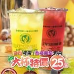 Drinkss1
