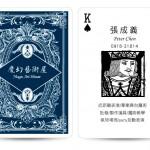 Magiccard1