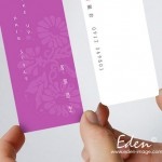 Weddingcard2