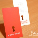 housecard1