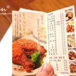 buffet-card