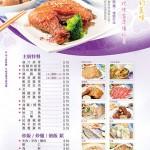 buffet-dm1