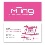 mtingcard1