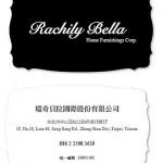 rachilyblla1