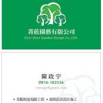 treecard1