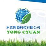 yongcyuan-logo1