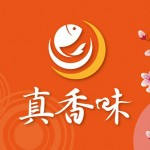 Smellg00d-logo