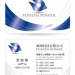 fusionpower1