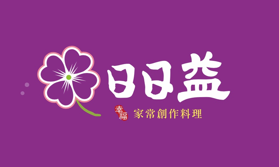 logo設計公司