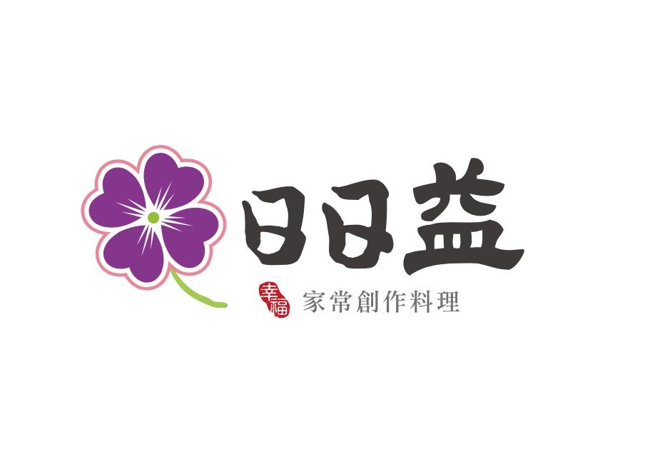 日式logo設計