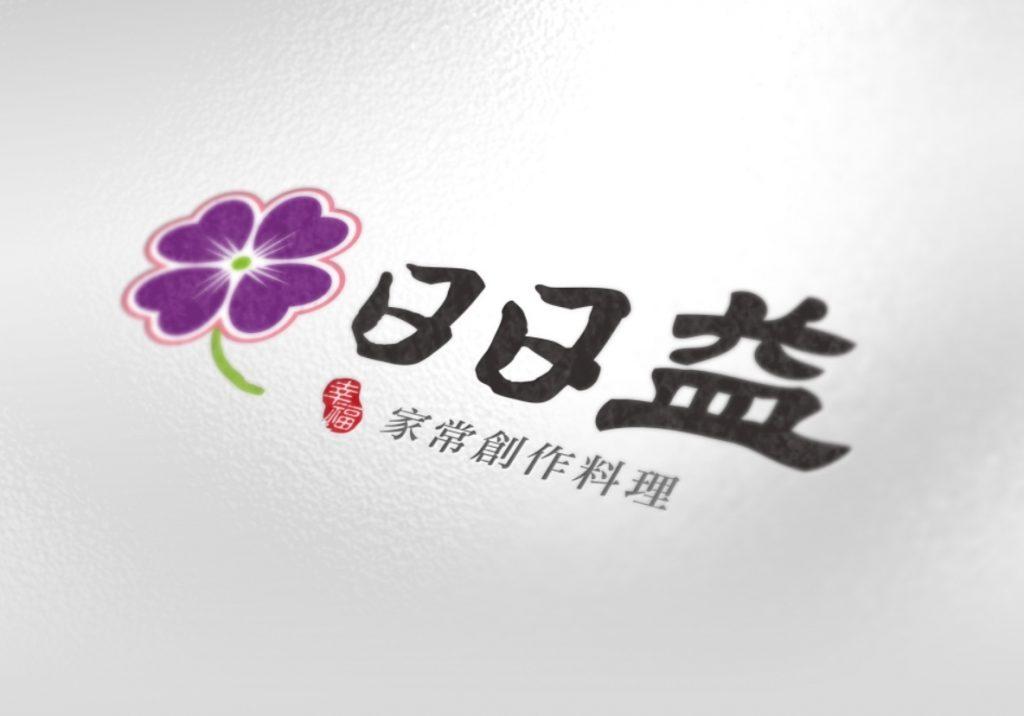 餐廳logo設計