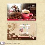 Coffeeshopcard