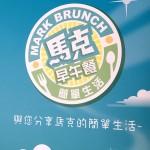 Breakfast-logo10