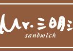 sandwish-ad5