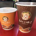 sandwish-cup