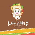 sandwish-logo