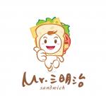 sandwish-logo1