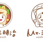 sandwish-logo2