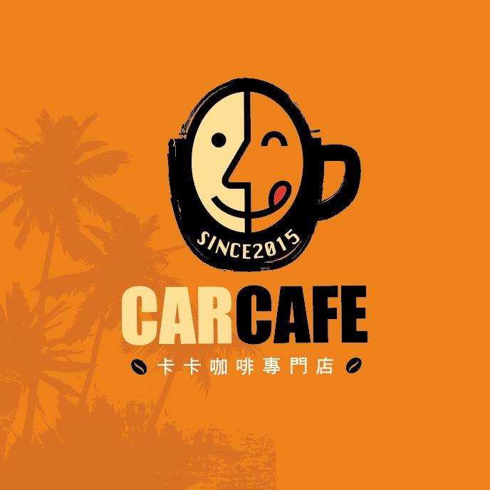 咖啡店設計