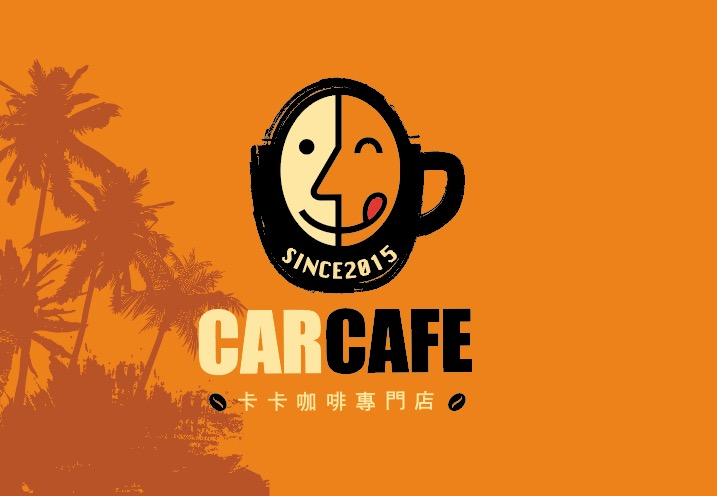 咖啡logo設計