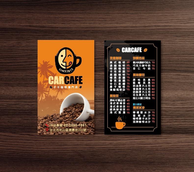 咖啡店店卡