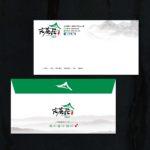 文茶居-信封設計