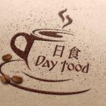 日食-早午餐-日食logo