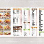 早餐店菜單看板