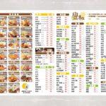 早餐店菜單設計