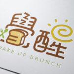 覺醒早餐店設計-logo設計