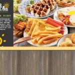 早餐店-牆面大圖設計