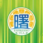 飲料店-logo設計