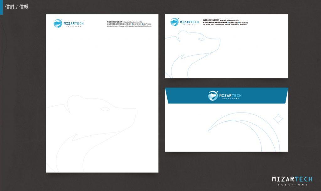 信封信紙設計